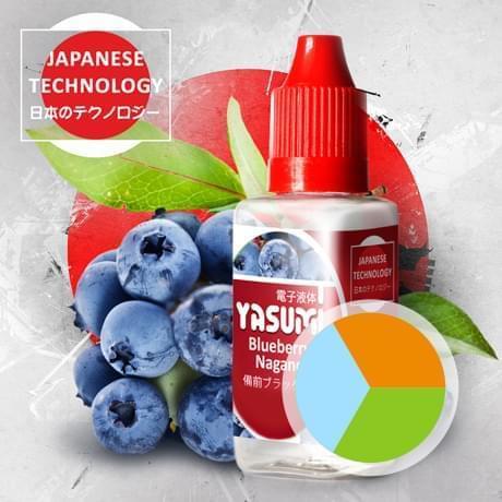 Жидкость для электронных сигарет Yasumi Черника Нагано Ясуми