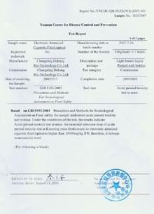 Nontoxic testing reports 1