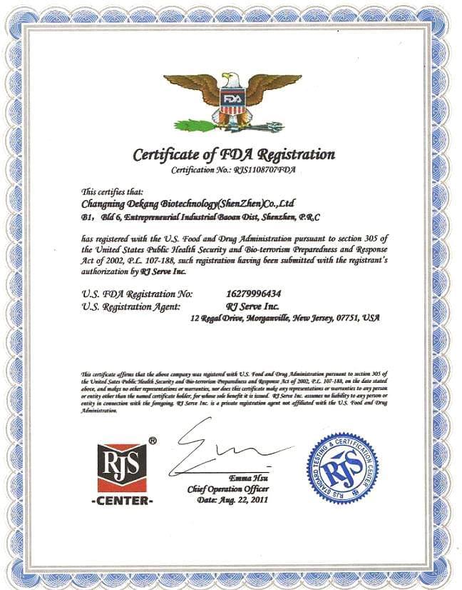 Сертификат FDА